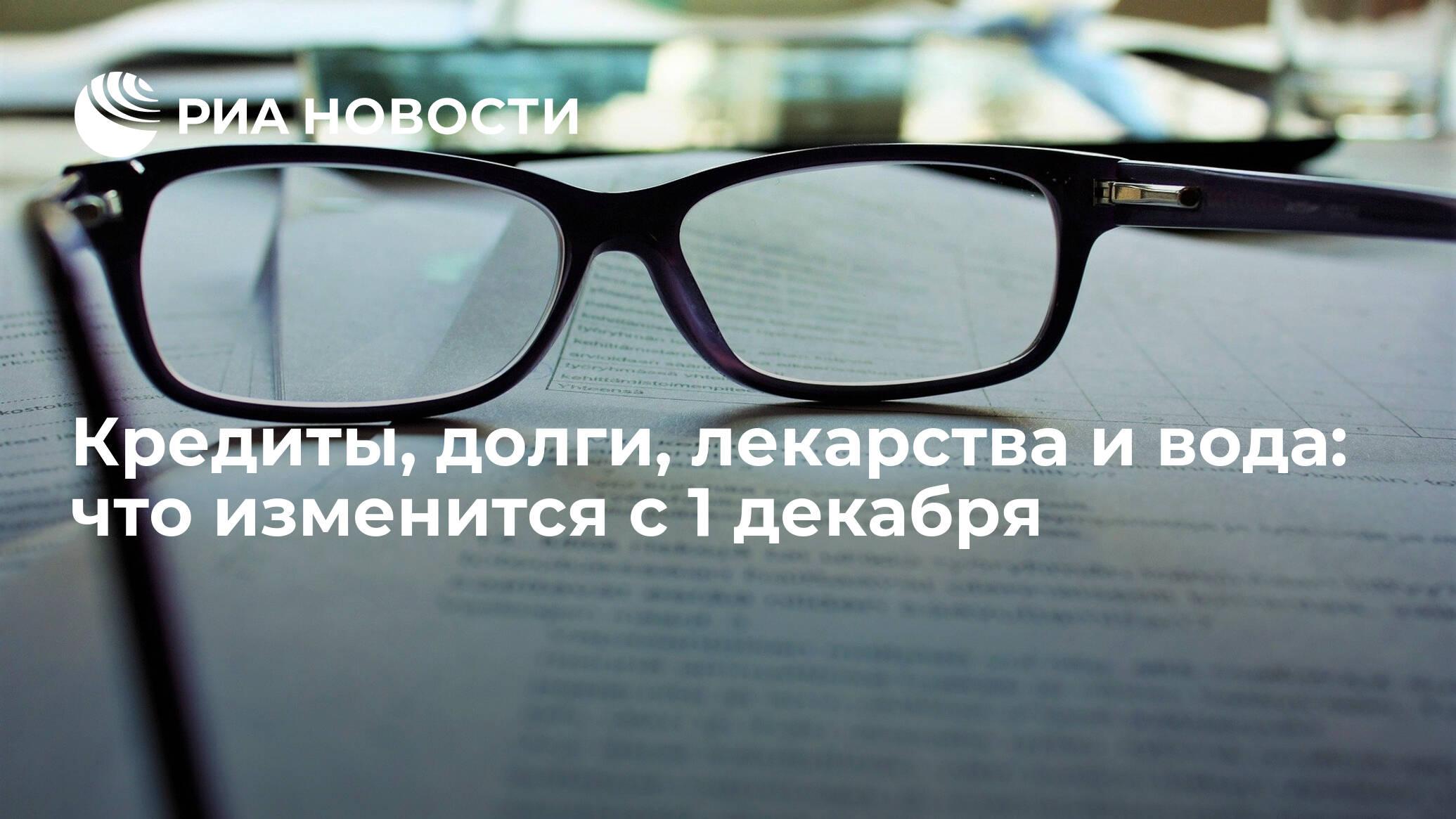 Онлайн калькулятор кредита россия