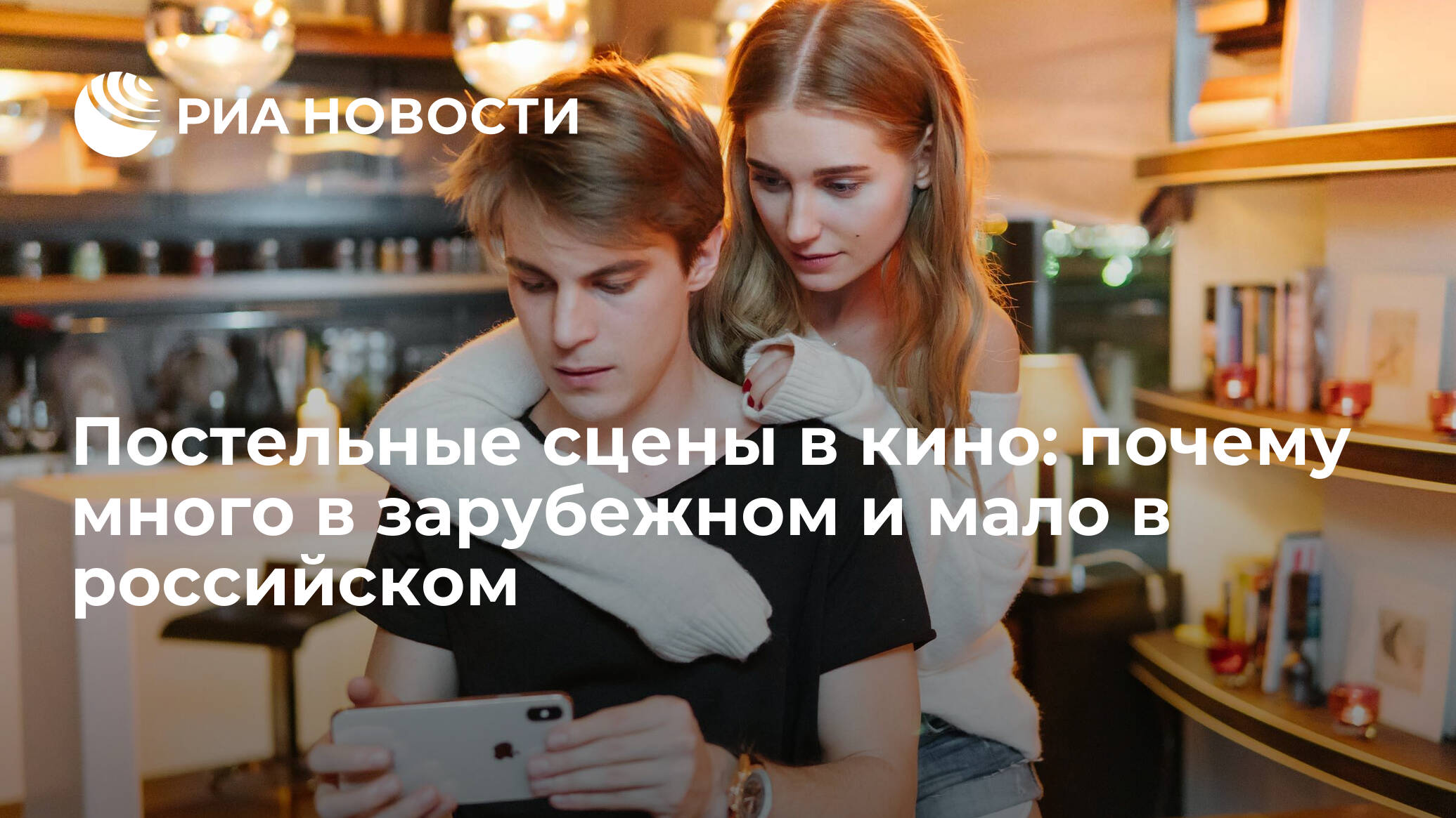 Кристина Асмус Постельная Порно
