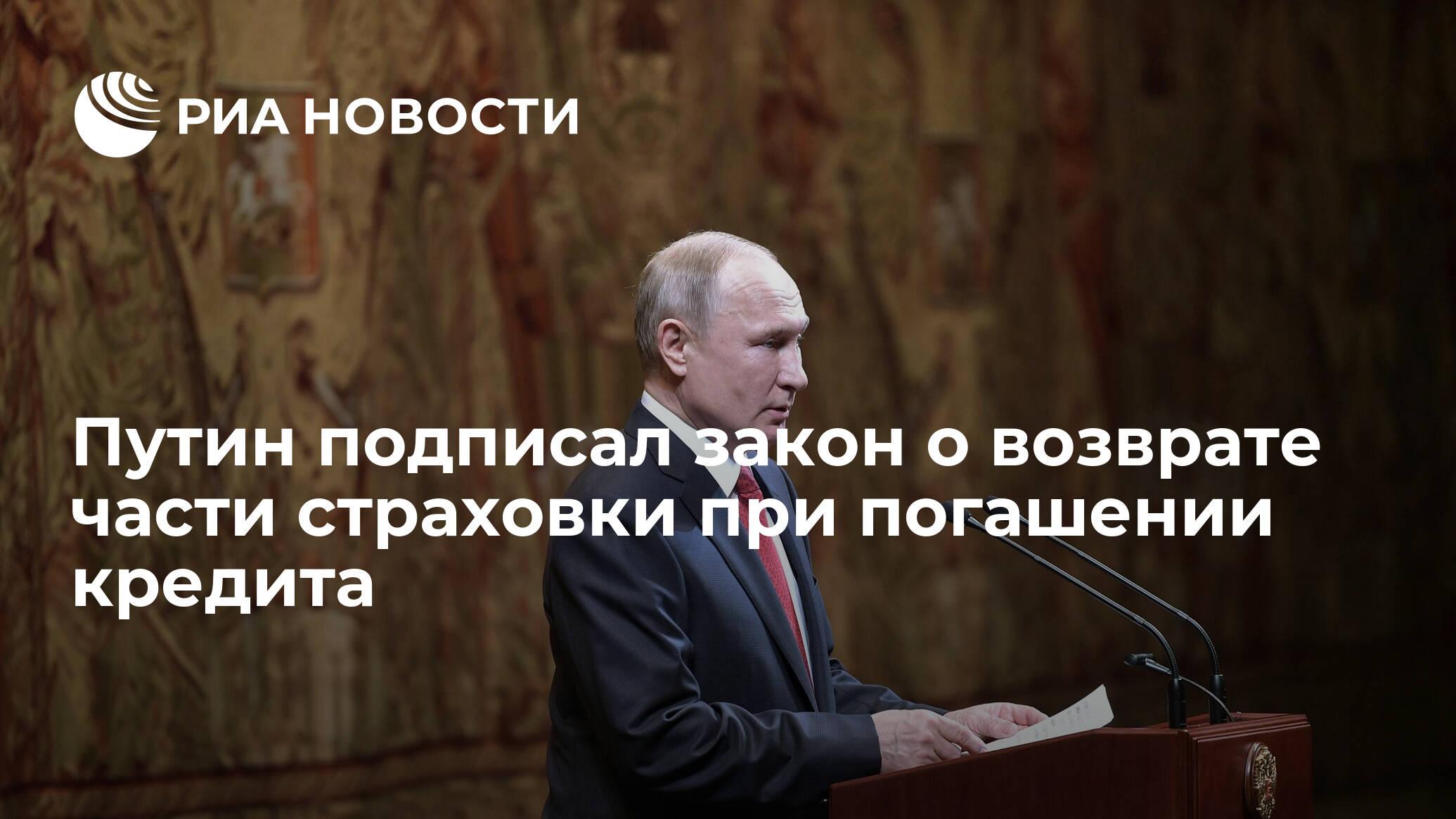 Букинг ком официальный сайт на русском телефон москва