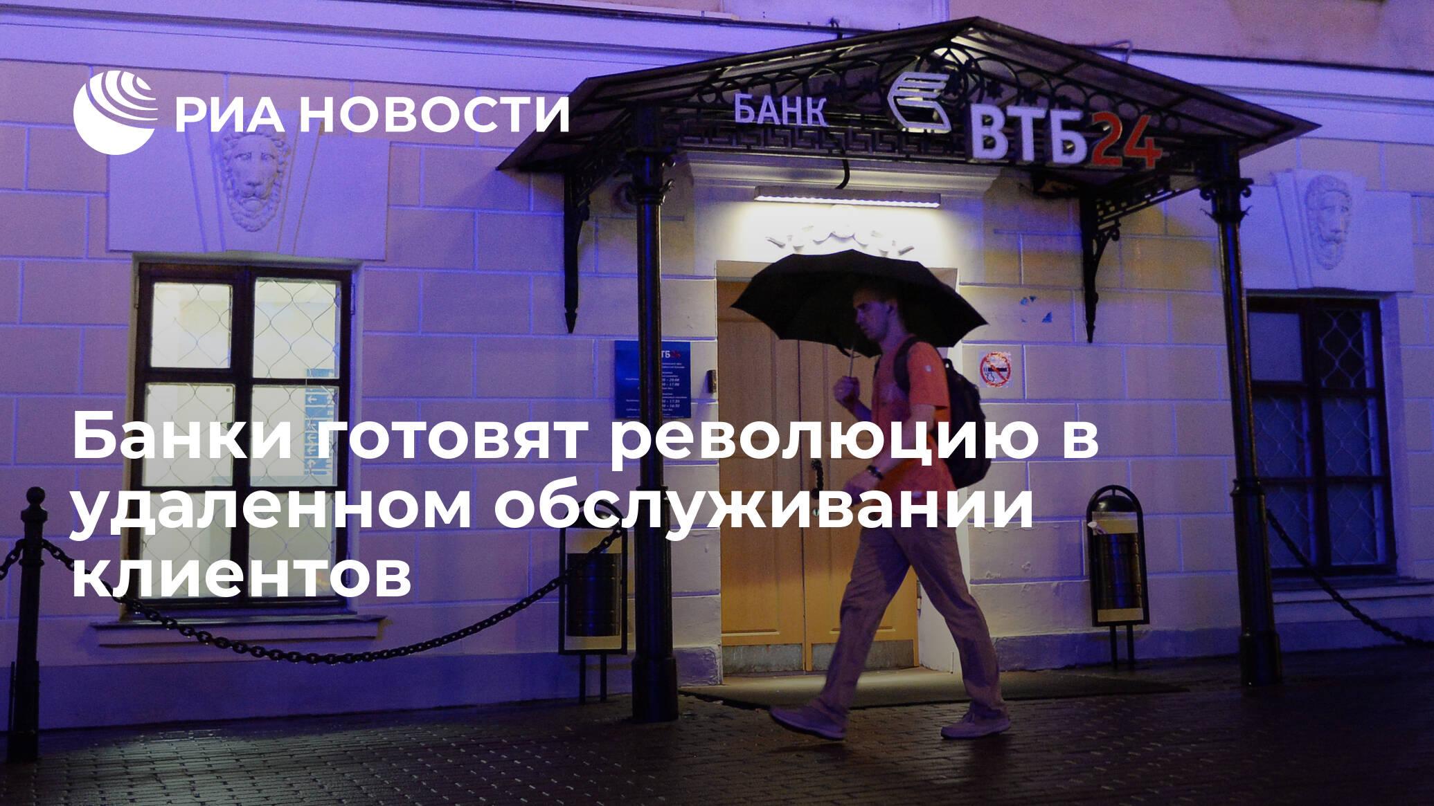 Банкомат хоум кредит чебоксары адреса
