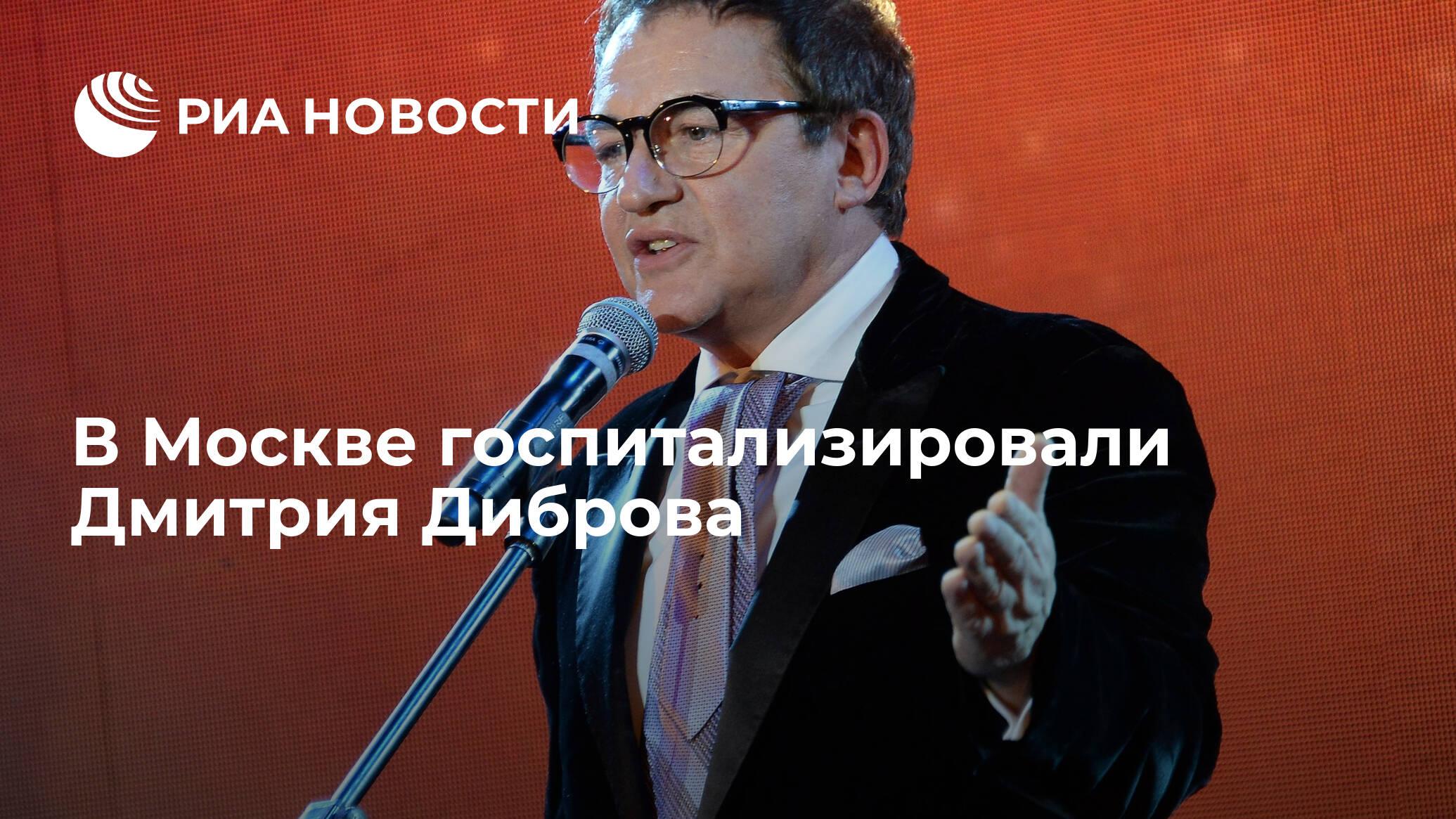 Dmitriy Dibrov