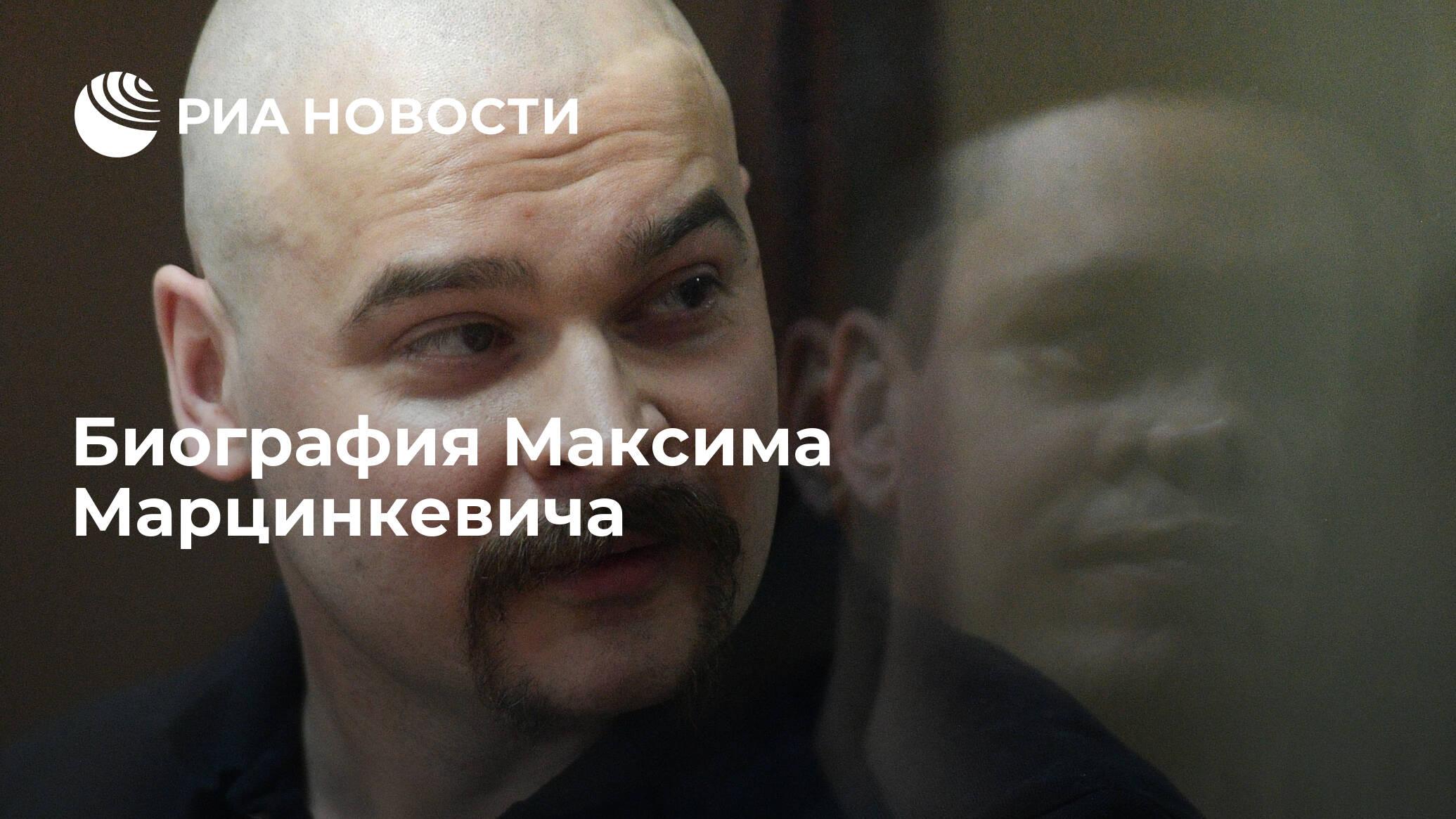 русская цель семена токмакова