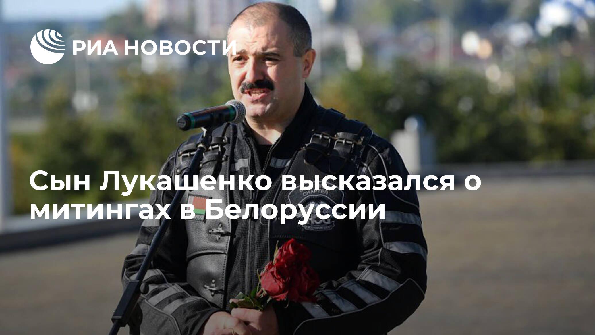 Новости РЕН ТВ — Википедия