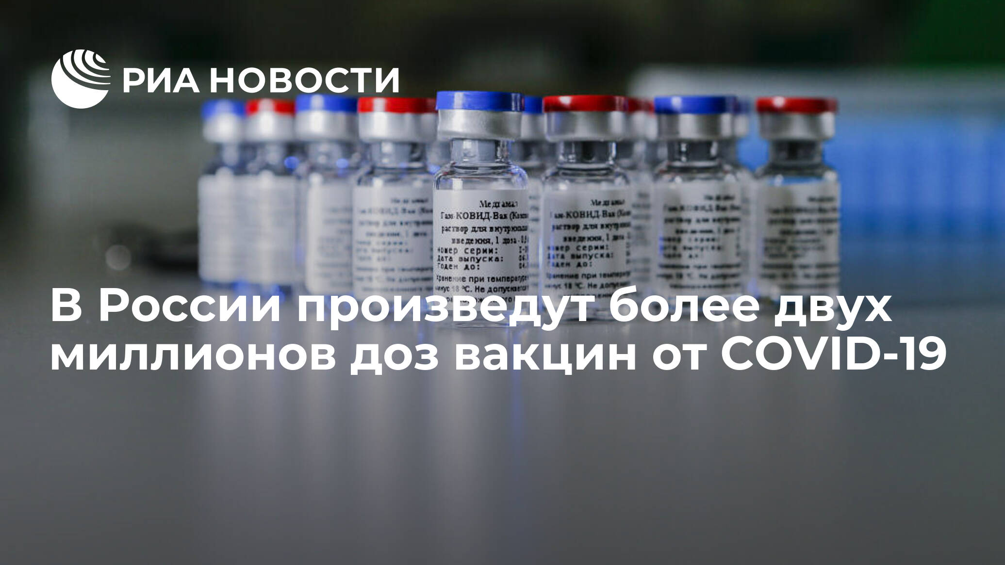 https://cdn25.img.ria.ru/images/sharing/article/1587380140.jpg?15840721461606917274