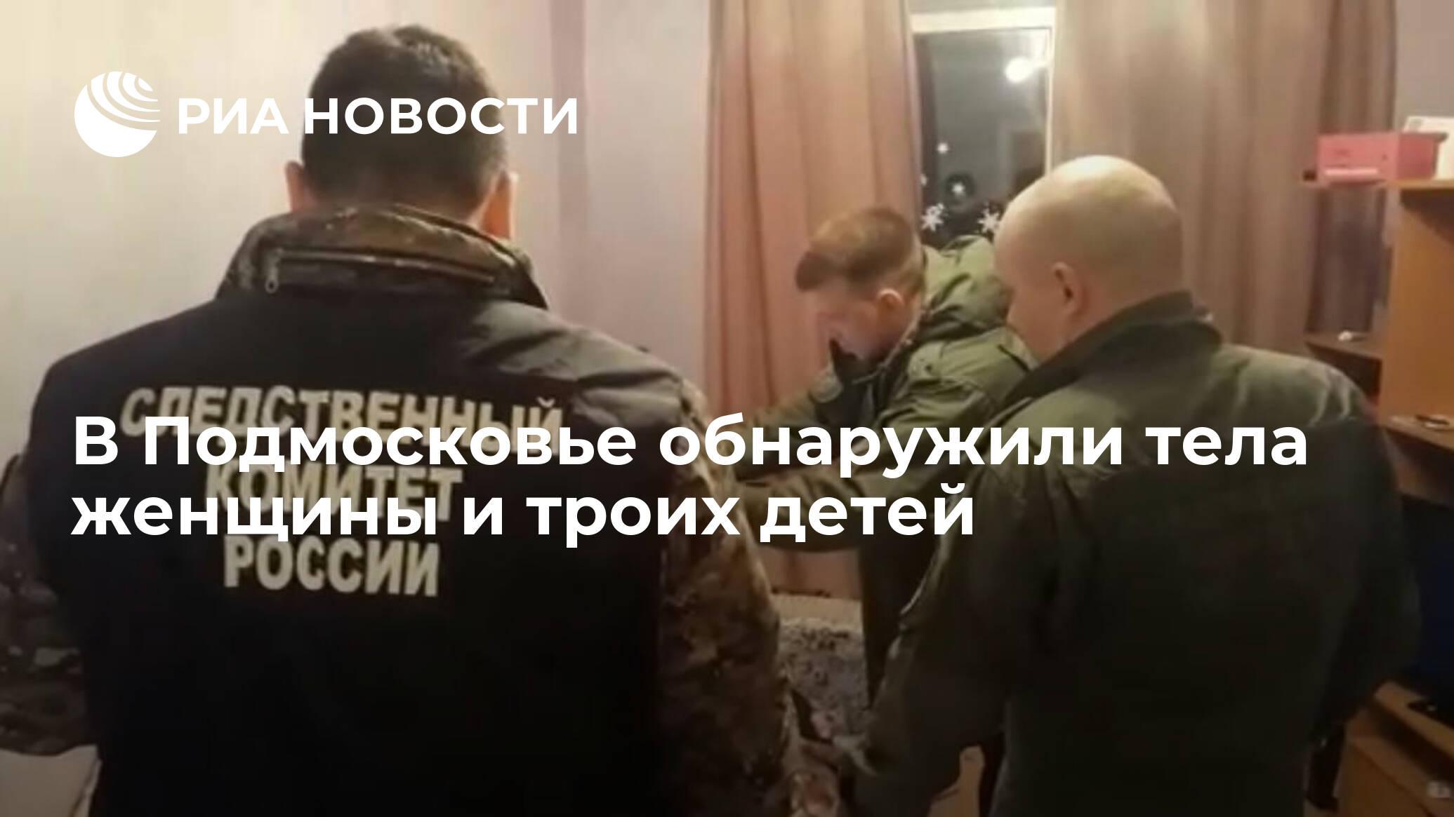 Работа в московской области для девушки работа веб моделью законно ли это