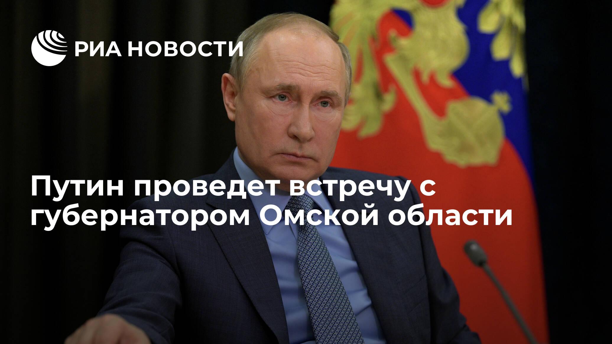 омская область новости бурков